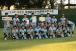 J:COM旗争奪 相模原市少年野球秋季大会3位